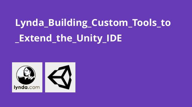 افزودن ابزار ها و امکانات جدید به محیط برنامه نویسی Unity