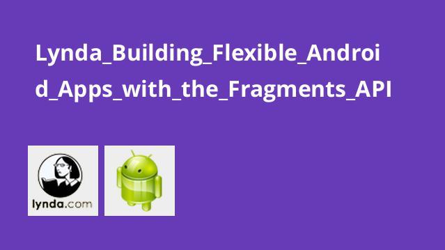 ساخت اپلیکیشن های اندروید انعطاف پذیر با Fragments API