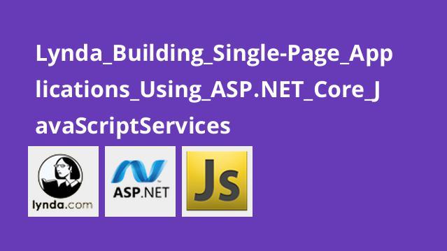 آموزش ساخت اپلیکیشن تک صفحه ای باASP.NET Core JavaScriptServices