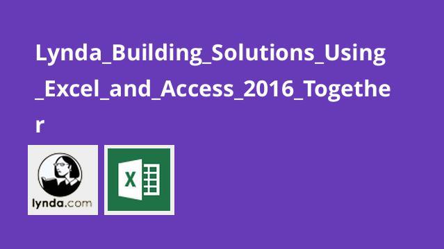 توسعه سلوشن ها باExcel وAccess 2016