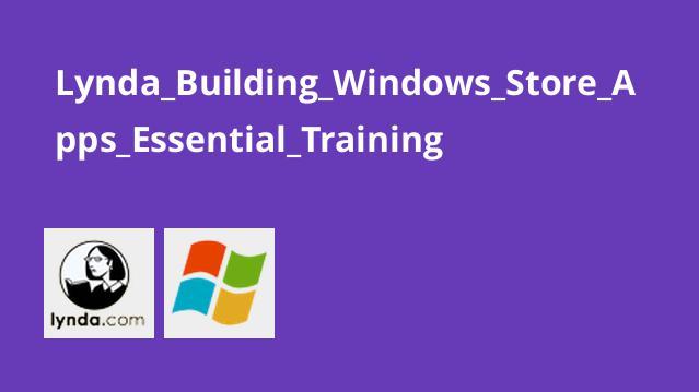 آموزش ساخت اپلیکیشن های Windows Store