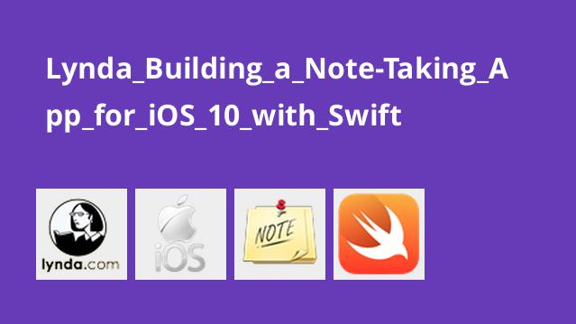 Lynda Building a Note-Taking App for iOS 10 with Swift