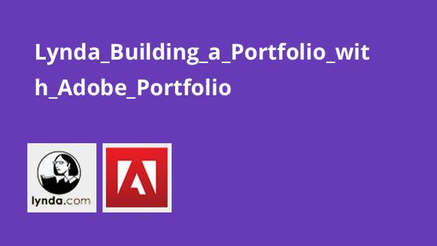 آموزش ایجاد نمونه کارها باAdobe Portfolio
