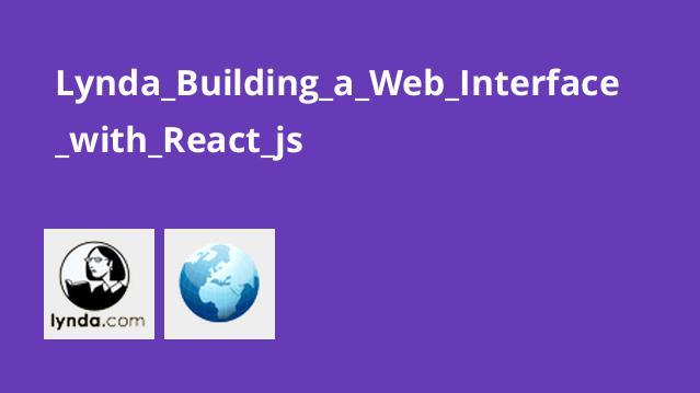 ساخت رابط گرافیکی وب با React js