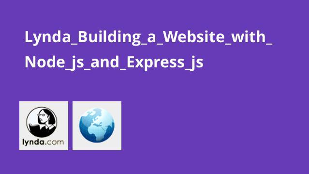 ساخت وب سایت با Node js و Express js