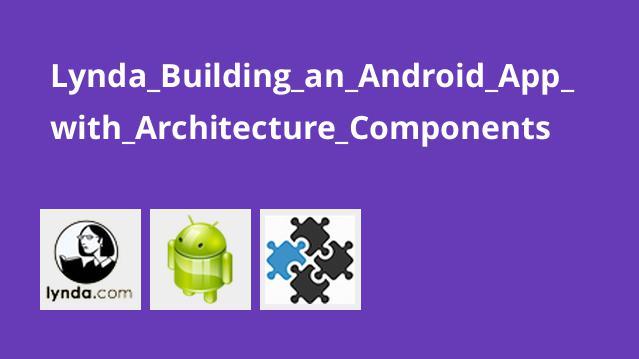 آموزش ساخت اپلیکیشن اندروید با کامپوننت های Android Architecture