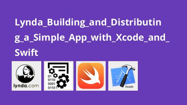 نحوه ساخت و توزیع برنامه های کاربردی با Xcode و Swift