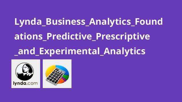 آموزشمبانی تجزیه و تحلیل کسب و کار –تجزیه و تحلیلPredictive،Prescriptive وExperimental