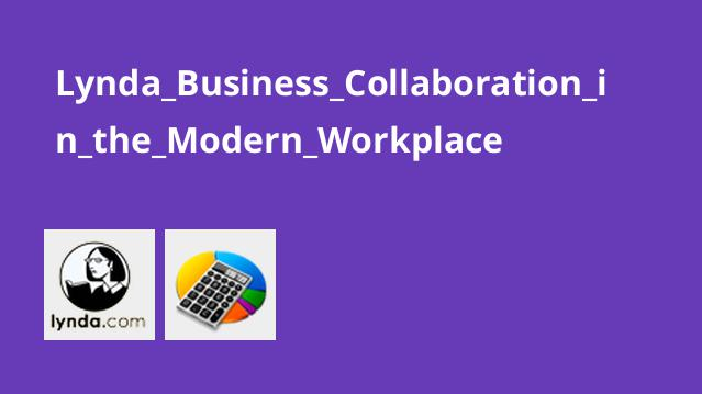 آموزشهمکاری تجاری در محل کار مدرن