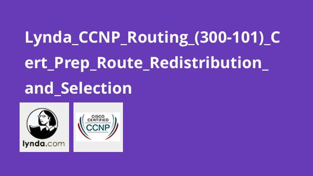 آموزش گواهینامه (CCNP Routing (300-101 –توزیع مجدد و انتخابمسیر