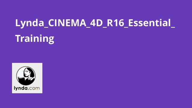 آموزش CINEMA 4D R16
