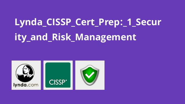 Lynda CISSP Cert Prep: 1 Security and Risk Management