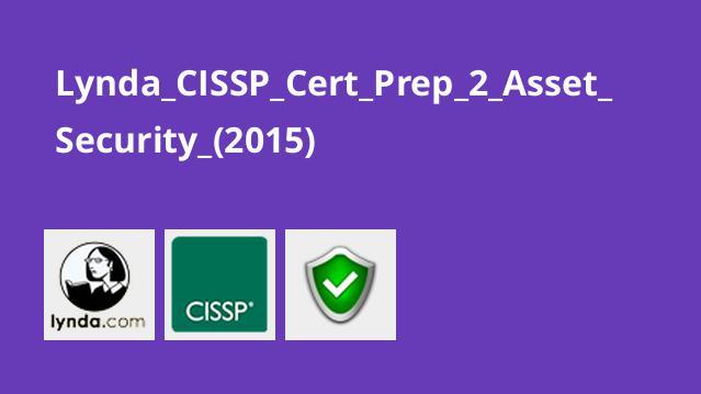 آموزش گواهینامهCISSP – قسمت 2 –Asset Security