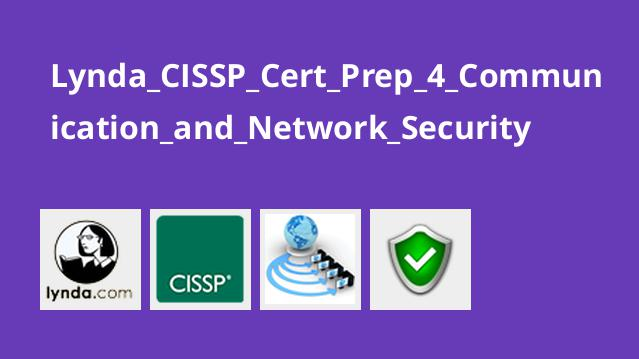 آموزش گواهینامه CISSP Cert Prep 4 Communication and Network Security