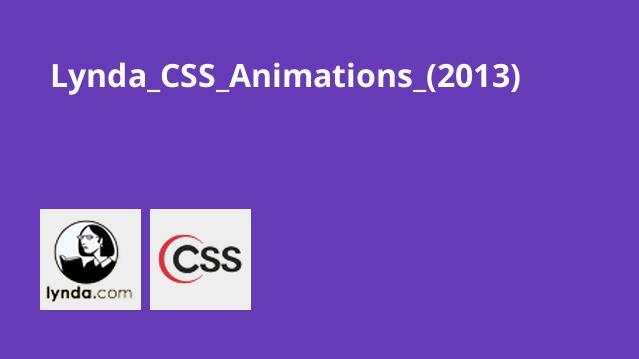 Lynda_CSS_Animations_(2013)