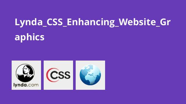 بهبود گرافیک سایت ها با CSS
