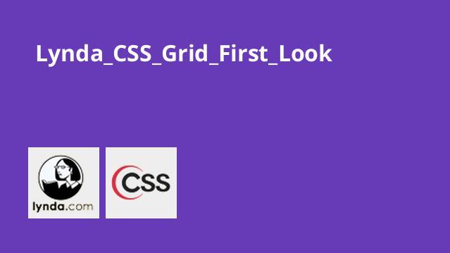 آشنایی با CSS Grid