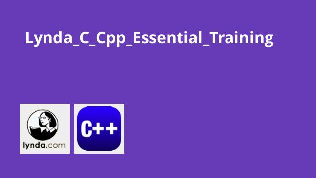 Lynda_C_Cpp_Essential_Training