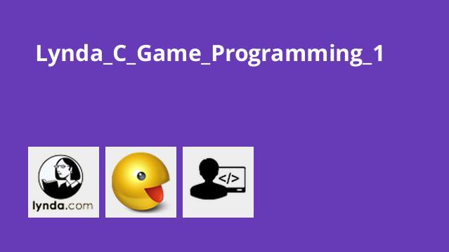 آموزش برنامه نویسی بازی با ++C – بخش اول