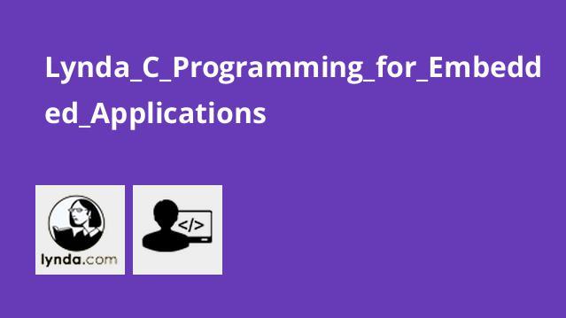 آموزش برنامه نویسی سی برای اپلیکیشن های embedded