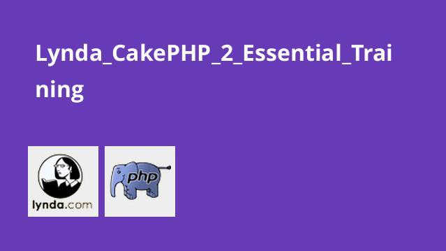 آموزش فریمورک CakePHP 2