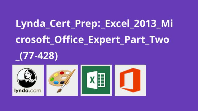 Lynda Cert Prep: Excel 2013 Microsoft Office Expert Part Two (77-428)