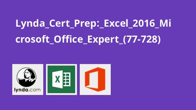 Lynda Cert Prep: Excel 2016 Microsoft Office Expert (77-728)