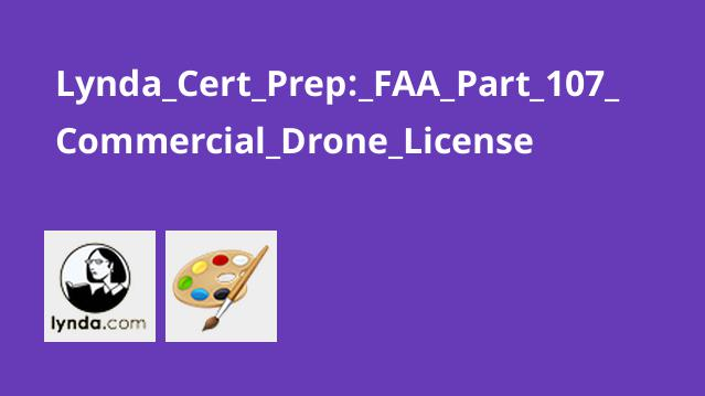 Lynda Cert Prep: FAA Part 107 Commercial Drone License