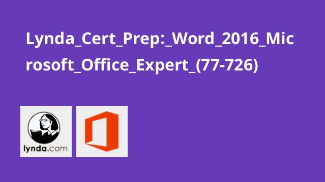 Lynda Cert Prep: Word 2016 Microsoft Office Expert (77-726)