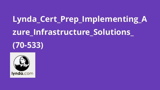 آموزش گواهینامه پیاده سازی راه حل های زیرساختAzure