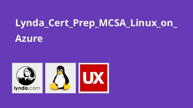 آموزش گواهینامهMCSA لینوکس درAzure