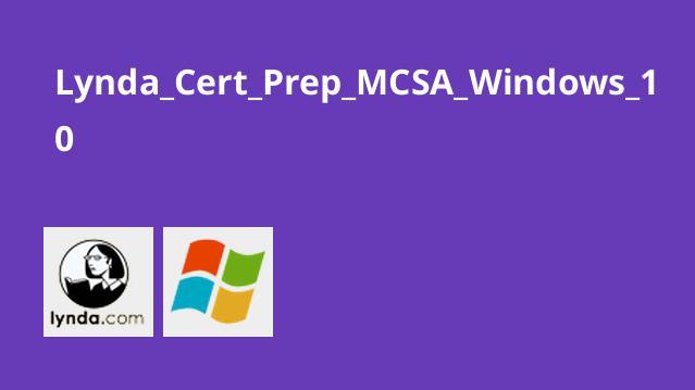 آشنایی با مدرک MCSA Windows 10