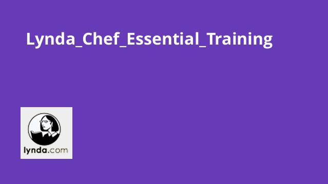 آموزش اصولی Chef