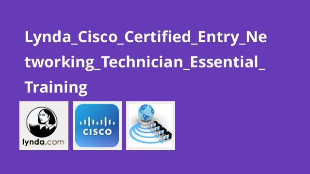 دوره Cisco Certified Entry Networking Technician