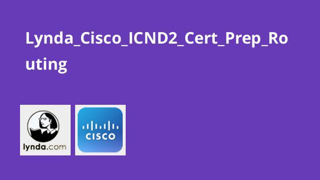 آموزش گواهینامهCisco ICND2 – مسیریابی