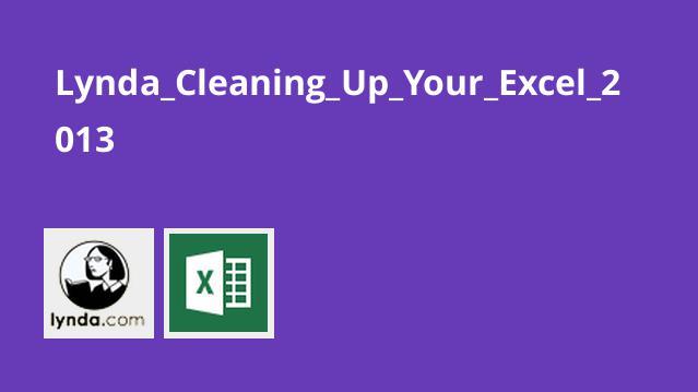 آموزش پاکسازی Excel 2013