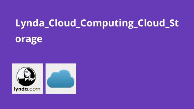 آشنایی با Cloud Storage در محاسبات ابری