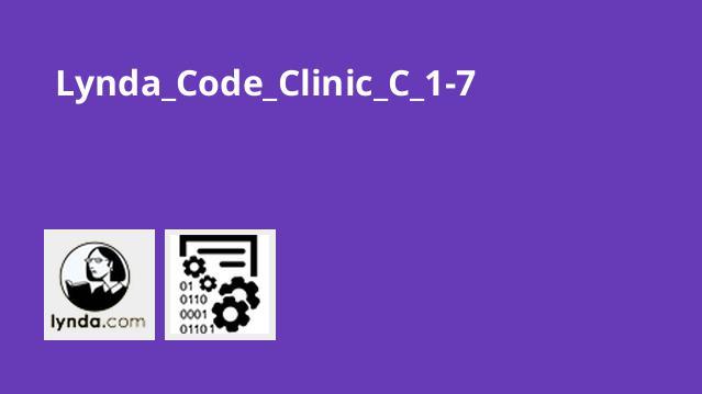 دوره Code Clinic: C 1-6