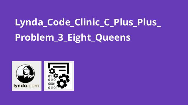 دوره آموزش Code Clinic 3 , 4 , 5