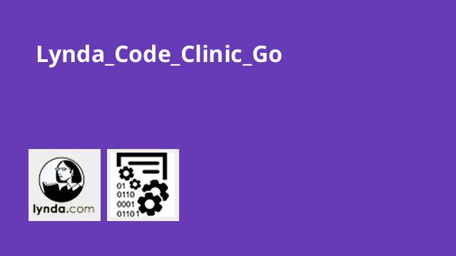 دوره Code Clinic Go