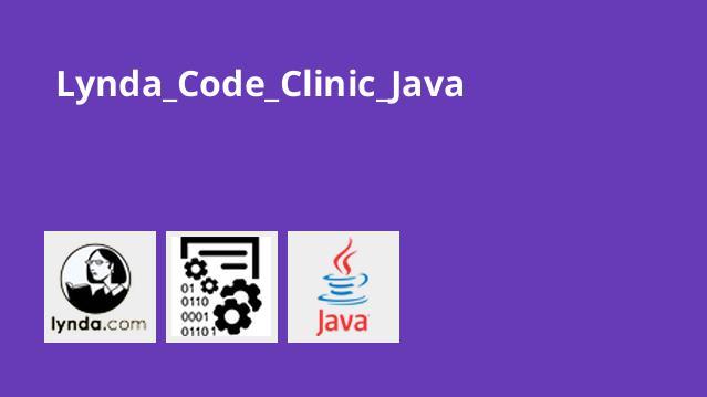 دوره آموزش Code Clinic Java