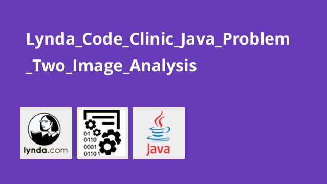 دوره آموزش Code Clinic Java Problem Two Image Analysis