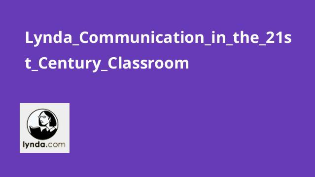 روش های آموزش به دانش آموزان در قرن 21