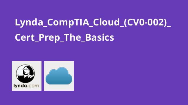 آموزش مبانی گواهینامه (CompTIA Cloud+ (CV0-002