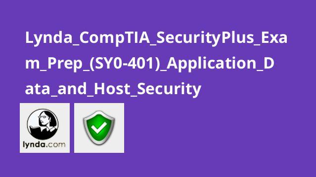 امنیت اطلاعات و فضای میزبانی نرم افزار ها