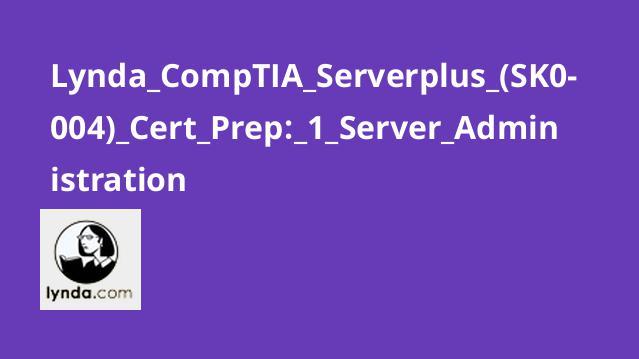 Lynda CompTIA Server+ (SK0-004) Cert Prep: 1 Server Administration