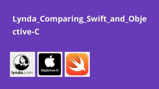 مقایسه Swift و Objective-C