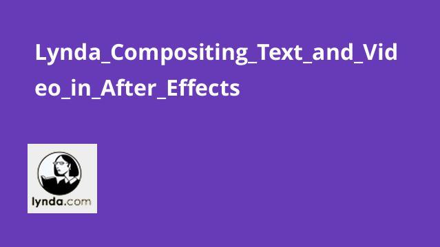 آموزش ترکیب متن و ویدئو درAfter Effects