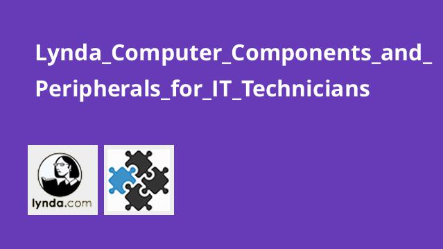 Lynda Computer Components and Peripherals for IT Technicians