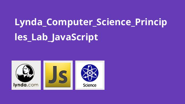 Lynda Computer Science Principles Lab JavaScript